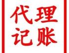 郑州企盈 公司转让 注册 代理记账 全省消防证专办 商标