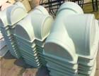 玻璃钢阀门保温罩壳价格A大阁玻璃钢阀门保温罩壳价格厂家
