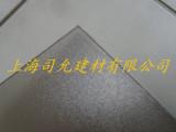 专业生产浅灰色透明单面磨砂PC耐力板