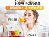 維生素C片貼牌加工廠家壓片糖果濟寧恒康生物