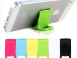 魁族支架iphone4s/5手机通用懒人支架三星小米苹果小支架钥