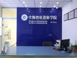 坦直中级经济师,居住证积分加100,落户上海有保障
