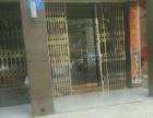 开发区办公写字楼门面出租