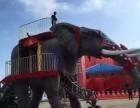 机械大象出租机械大象租赁价格