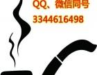 老字号云南手卷烟斗烟丝/淘宝交易/云南产地发货