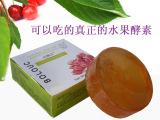 厂家直供柏露樱桃酵素晶体皂38G 私处保养私处美白淡斑淡化黑色素