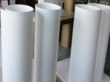 黑色铁氟龙板 POM+PTFE板 白色 咖啡色铁氟龙板