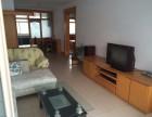 黄岛 康大风和日丽 2室 2厅 92平米 整租