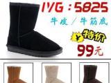 厂家直销女靴IVG雪地靴5825中筒保暖