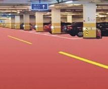 简介绿色清洁品的主要成分-郑州运动场地坪