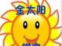 禅城 顺德 居民搬家 公司搬家 长短途搬家 拉货