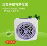 空气净化器OEM贴牌空气清新机生产厂家