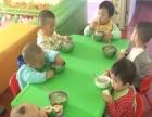 智立方幼托接收1.5岁-3.5岁宝宝日常托护