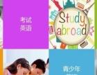 恩京英语/初高中英语/零基础英语培训双十一有优惠