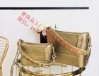 广东包包,广东鞋零售/价钱/推销 衣服厂家