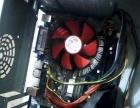 电脑主机2G内存CPU3G