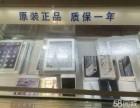 宜春上高专业苹果iphone ipad维修检测中心
