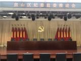河南省升降舞台幕布郑州市防火舞台幕布阻燃舞台幕布