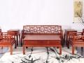 缅甸花梨最新款的沙发