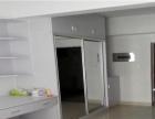 清华御景电梯单身公寓家电家具全齐拎包入住仅租1300