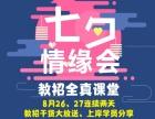 事业单位安心课堂,七夕钜惠-20节课5次模考99元