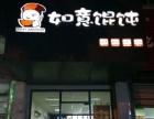 新碶 横河路 馄饨小吃店转让