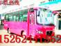 深圳到榕江的汽车客车大巴查询15262441562
