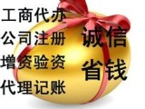 廣州海珠的掛靠地址靠譜嗎