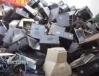台山市二手电脑上门回收,电脑回收价格,电脑回收电话