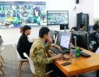 福州VR开发培训,UE4引擎培训,3D建模培训