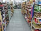 韩国商品--友利玛特便利店诚邀加盟