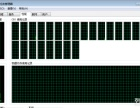 12核24线程超级电脑,可当服务器,工作站,3d渲染专用