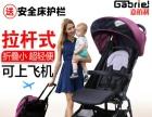 95成新嘉佰利拉杆式婴儿可坐可躺推车超轻便折叠伞车低价转让