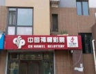 转让于洪-怒江北街28㎡彩票店5万元