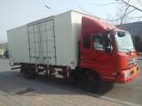 6.8米货车出租带尾板