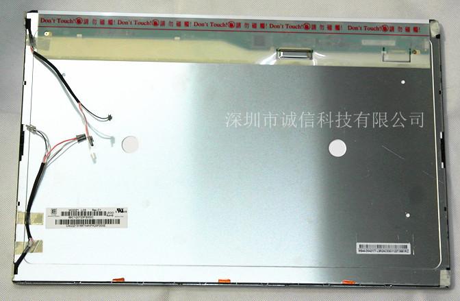 全新22寸宽,lcd4灯液晶屏 m220z1-l03 ltm220m1-l01