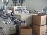 上海高效率熔喷滤芯生产线,熔喷滤芯设备