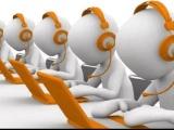电销系统,办公CRM,电销外呼系统软件