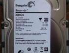 昌平区监控硬盘回收各种企业级监控硬盘回收