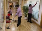北京开荒保洁上门公司