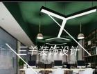 湛江甜品店、美甲店、美容院、餐厅、办公室设计装修