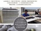 【尚谷海】烟台纯野生淡干海参可定制礼盒装 送礼专用