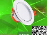 佛山照明led三代筒灯2.5寸led天花筒灯
