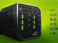 广西服务器租用与托管 VPS云主机/虚拟主机/域名注册服务商