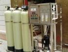 深泉环保加盟 环保机械 投资金额 1-5万元