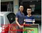 荆州国际节油卡招商|FuelSC省油卡|国际节油卡