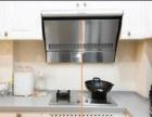 空调清洗,油烟机清洗维修,各种网购电器安装