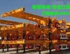 梁山公告企业专家制造骨架运输车