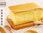 南京台拾记古早味蛋糕同城配送定制创意新鲜动物奶油水果蛋糕