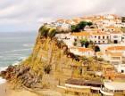 葡萄牙投资移民需要哪些条件